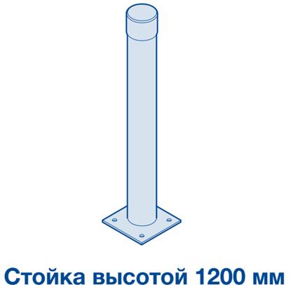 Изображение Маркировочный столб из оцинкованной стали 1200мм
